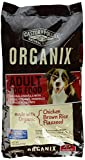 CASTOR & POLLUX DOG FOOD DRY ADULT, 14.5 LB, PK- 1