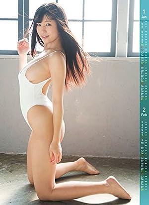 高崎聖子 2015カレンダー