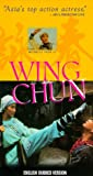 echange, troc Wing Chun [VHS] [Import USA]