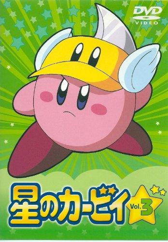 星のカービィ Vol.3 [DVD]