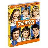 フルハウス 2ndシーズン前半セット(23~33話収録) [DVD]