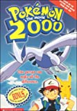 Pokemon the Movie 2000: The Power Of One (2nd Movie Novelization) (Pokemon) (0439199689) by Tracey West