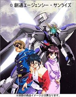 機動新世紀ガンダムX DVDメモリアルボックス