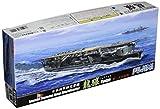 フジミ模型 1/700 シーウェイモデル特 日本海軍航空母艦 龍驤 第二次改装後