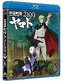 Space Battleship Yamato 2199 Vol.6 (Uchu Senkan Yamato 2199) (English Subtitles) [ Blu-ray + Booklet ]