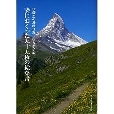 江戸あへあへ草紙 (河出文庫)