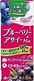 伊藤園 太陽のスーパーフルーツ ブルーベリー&アサイー 200ml×24本