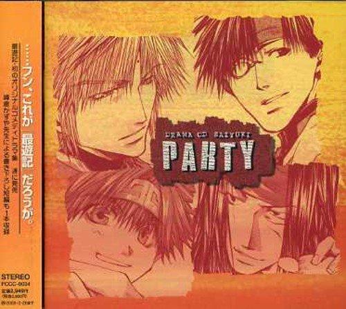 ドラマCD「最遊記」Vol.1 Party