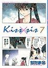 Kiss×sis 第7巻 2010年11月22日発売