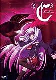 C3-シーキューブ- vol.2 [DVD]