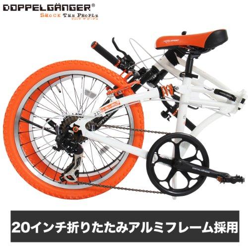 DOPPELGANGER(ドッペルギャンガー) 215-DP Barbarous 20インチ アルミフレーム 折りたたみ自転車 前後サスペンション付 シマノ7段変速 フリーフィットステム LEDライト/ワイヤーロック標準装備