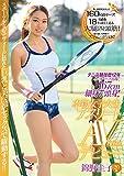 テニス競技歴12年 インターハイ出場!167cm細身7頭身!本物女子大生アスリートAVデビュー 錦野圭子20歳 E-BODY [DVD]
