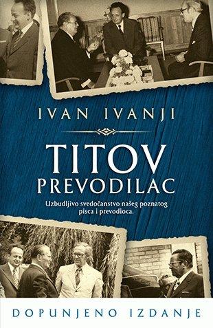 Buy Prevodilac Now!