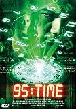 95:TIME[DVD]