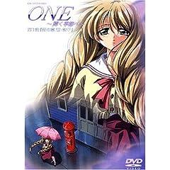ONE~�P���G�߂�~ ��ꊪ �J�̏� ���E���q [DVD]