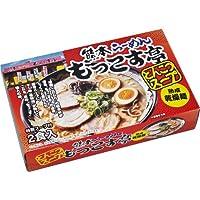 熊本ラーメン「もっこす亭」豚骨味