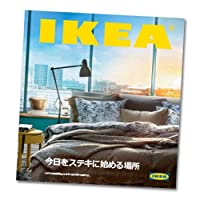 IKEA 2015 ([テキスト])