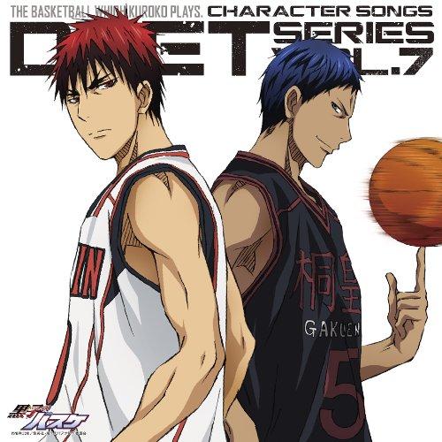 TVアニメ 黒子のバスケ キャラクターソング DUET SERIES Vol.7