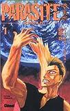echange, troc Hitoshi Iwaaki - Parasite Kiseiju, tome 1