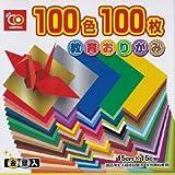 教育おりがみ 100色100枚
