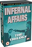 Infernal Affairs - the Trilogy [DVD]