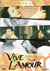 Vive l'Amour (Widescreen)