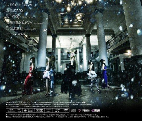 White Crow(DVD付)