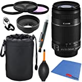 Canon EF-S 55-250mm f/4.0-5.6 IS II Telephoto Zoom Lens (Import) for Canon EOS 7D, 60D, EOS Rebel SL1, T1i, T2i, T3, T3i, T4i, T5i, XS, XSi, XT, & XTi Digital SLR Cameras + 10pc Bundle Deluxe Accessory Kit