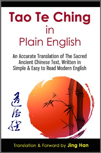 Lao Tzu - Tao Te Ching in Plain English: An Accurate Translation of The Sacred Ancient Chinese Book, Written in Simple & Easy to Read Modern English