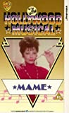Mame [VHS] [Import]
