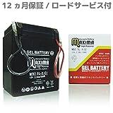 マキシマバッテリー MB2.5L-X シールド式 ジェルタイプ バイク用 2.5L-C (互換:YB2.5L-C/GM2.5A-3C-2/FB2.5L-C) 5L-X