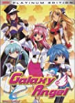 Galaxy Angel: Vol 1 What's Cooking? (...