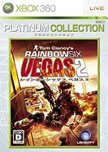 レインボーシックスベガス2 Xbox 360プラチナコレクション