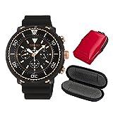 【セット】 SEIKO(セイコー)【腕時計】 SBDL038 PROSPEX[プロスペックス]【ダイバースキューバ】【LOWERCASEプロデュース限定モデル】・1本用時計ケースwatch-case003・アクミメイドポーチ1個