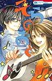 少女漫画探訪 第16回:AneLaLaシリーズ(そらのおと、今日の恋のダイヤ、田舎の結婚)