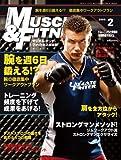 『マッスル・アンド・フィットネス日本版』2009年2月号