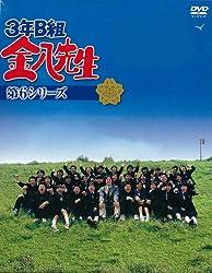 3年B組金八先生 第6シリーズ DVD