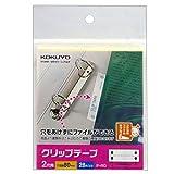 コクヨ クリップテープ ideamix 2穴用 ピッチ80mm 28片 タ-60