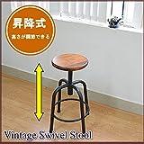 【アイアン家具/古木風/アンティーク調】回転式スツール (カウンターチェア/バースツール/丸椅子) | 高さ調整 昇降 背もたれなし