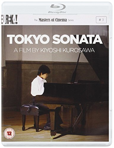 tokyo sonata Tokyo sonata (トウキョウソナタ, tōkyō sonata) is a 2008 film directed by kiyoshi kurosawait won the award for best film at the 3rd asian film awards and received 2008 asia pacific screen awards nominations for achievement in.