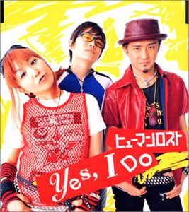 YES,I DO - ヒューマンロスト