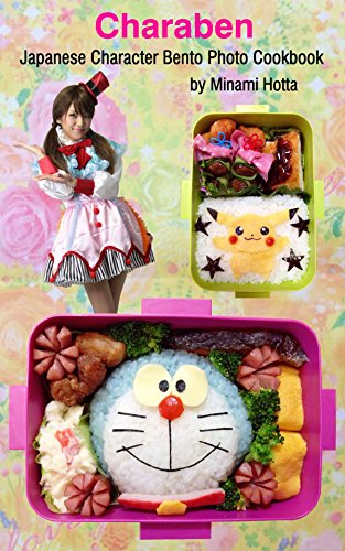 Charaben / Japanese Character Bento Photo CookBook by Minami Hotta