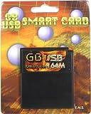 GB USB SMART CARD 64M for GB / GBC / GBA / ゲームボーイ ・ ゲームボーイアドバンス 専用 バックアップ ツール