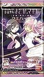 魔法少女まどか☆マギカ[新編]叛逆の物語ウエハース 20個入 BOX (食玩・ウエハース)