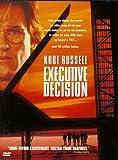 Executive Decision packshot