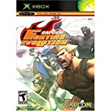 Cheapest Capcom Fighting Evolution (Fighting Jam) on Xbox