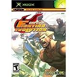 Cheapest Capcom Fighting Evolution (Fighting Jam) on Xbox