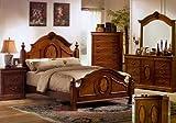 Richardson King Size Bedroom Six Piece Set