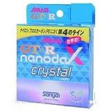サンヨーナイロン APPLOUD ナノダックス クリスタルハード 300m 6lb