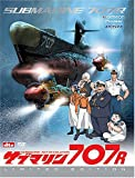 echange, troc Submarine 707r: Movie [Import USA Zone 1]
